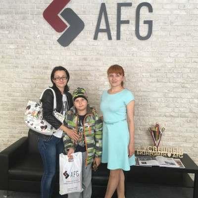 Благотворительная помощь AFG Актив Финанс Групп